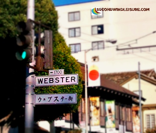 Street Name in San Francisco's China Town